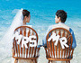 海のウェディング・婚礼料理フルコース試食フェア