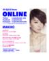 ONLINEボディメイク -腹筋を割る- / MAKIKO(土)